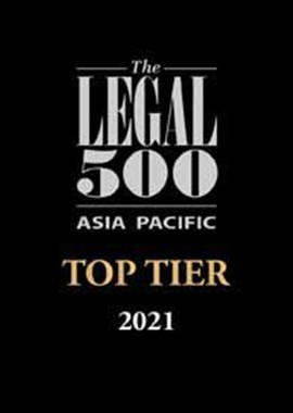 legal500-top-tier-2021-small-blog